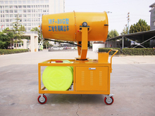 WF-80G Site special dust reduction machine