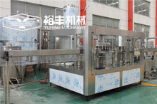 Complete PET Bottle Water Filling Line