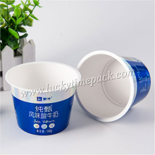 Customized Disposable 180ml Plastic Paper Bowl with Colorful Printing