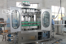 1200BPH 20L Bottle Water Filling Machine