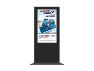 65'' 70'' Outdoor Screen Display Floor Stand LCD Display Totem