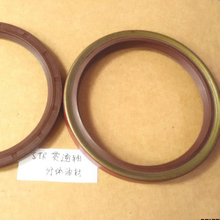 STR Penetrated Shaft Oil Seal
