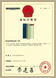 honor certificate4