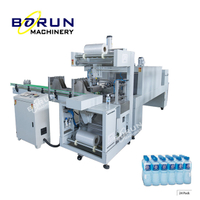 Automatic PE Film Shrink Packing Machine (WD-150A)