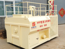 hydro seeding machine 3cube