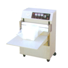 DZQ-600A External Vacuum Packaging Machine