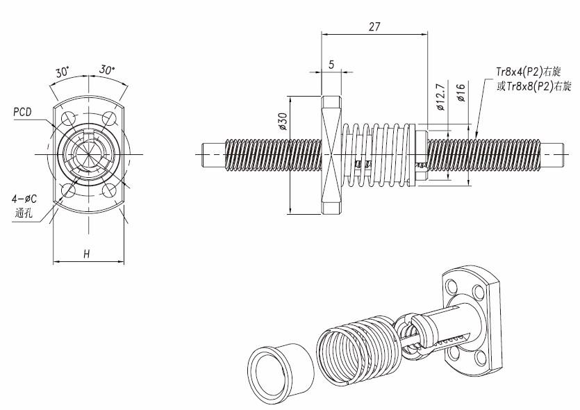 Tr8X4 anti-backlash lead screw