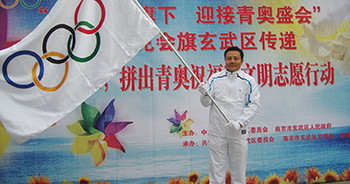 Green Olympics protects the standard bearer