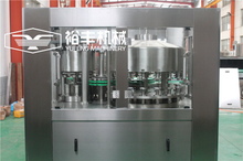 2000-30000CPH Juice Can Filling Machinery