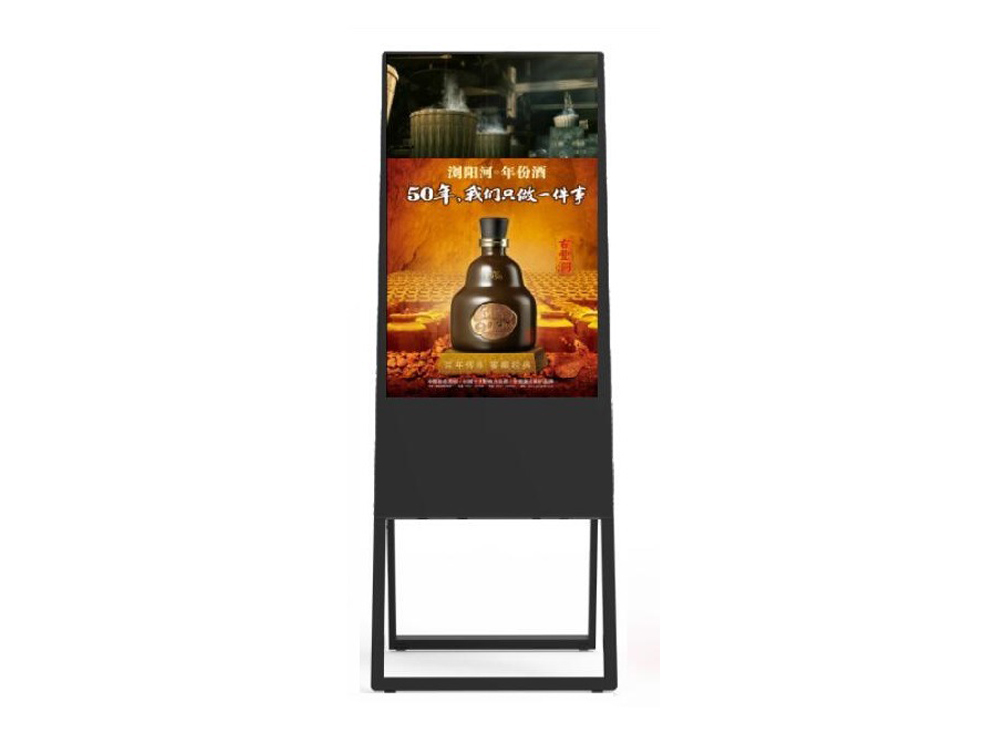 43\'\' A frame floor standing LCD digital signage - Buy Product on ...