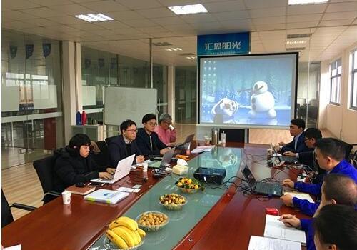 OEM Strategic Cooperation with Korean Customer-4
