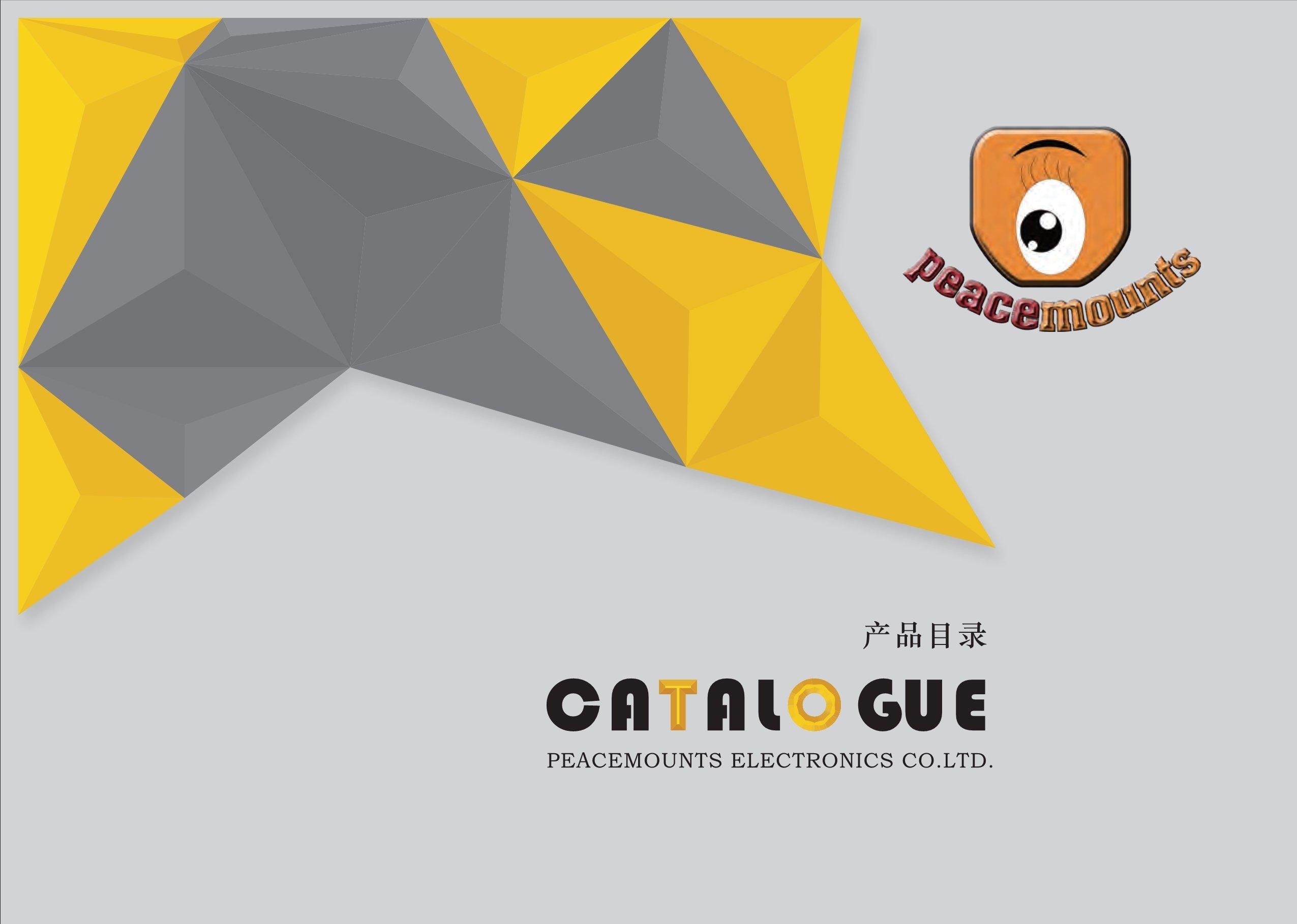 New product catalog
