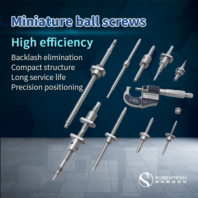 Miniature ball screws.jpg