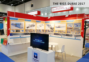 The BIG5 Dubai 2017 4