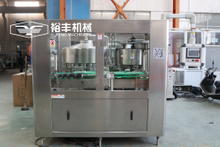 Energy Drink Canning Machine