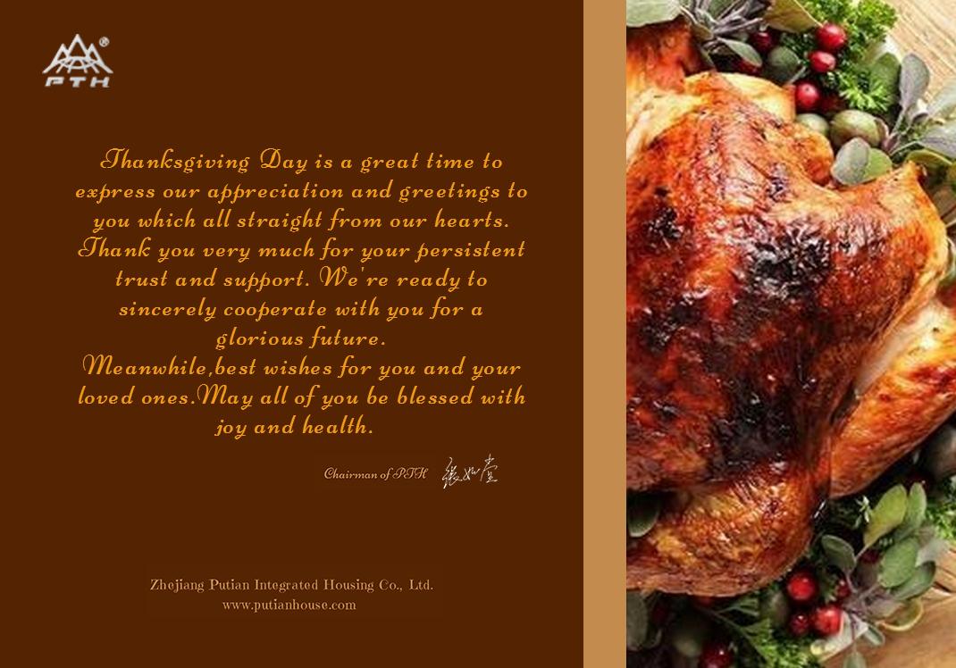Happy Thanksgiving Day Pth