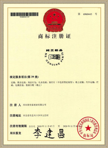 honor certificate1
