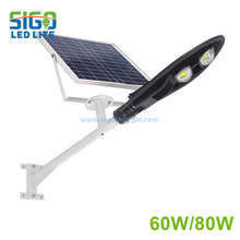 GSSWL Series All in two solar street light 60W/80W