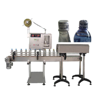 Automatic Cap Label Inserting Machine