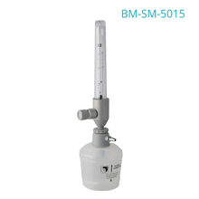 Oxygen Flowmeter with Humidifier SLIM