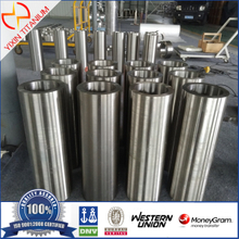 Titanium Hollow Bar ASTM B348/B381
