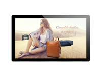 Big size 65'' to 86'' Wall mounted LCD digital media player