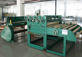 Kaiping cutting machine