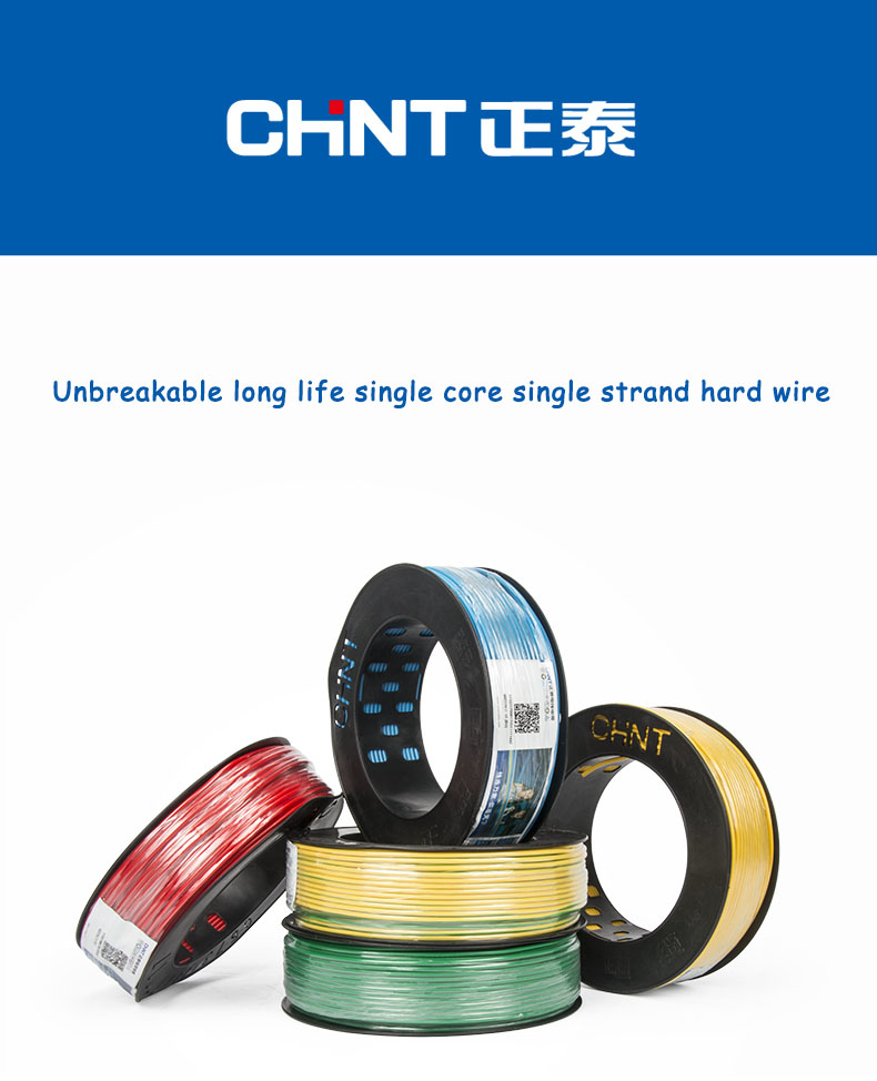 High quality electrical cables with original Chint brand BV type ...