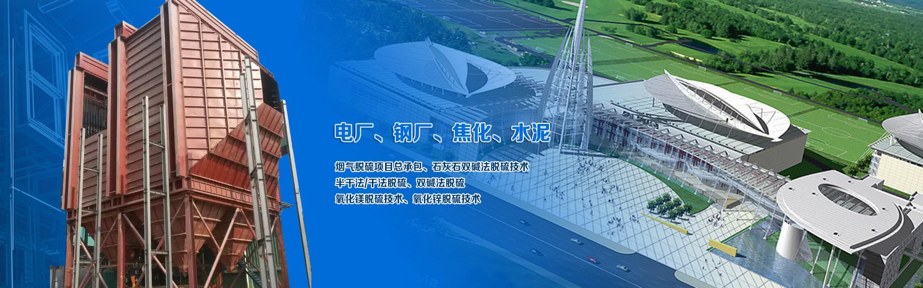 QQ截圖20170106091808