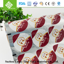 Dairy packaging laminating film, yogurt packaging laminating film, cup sealing laminating film