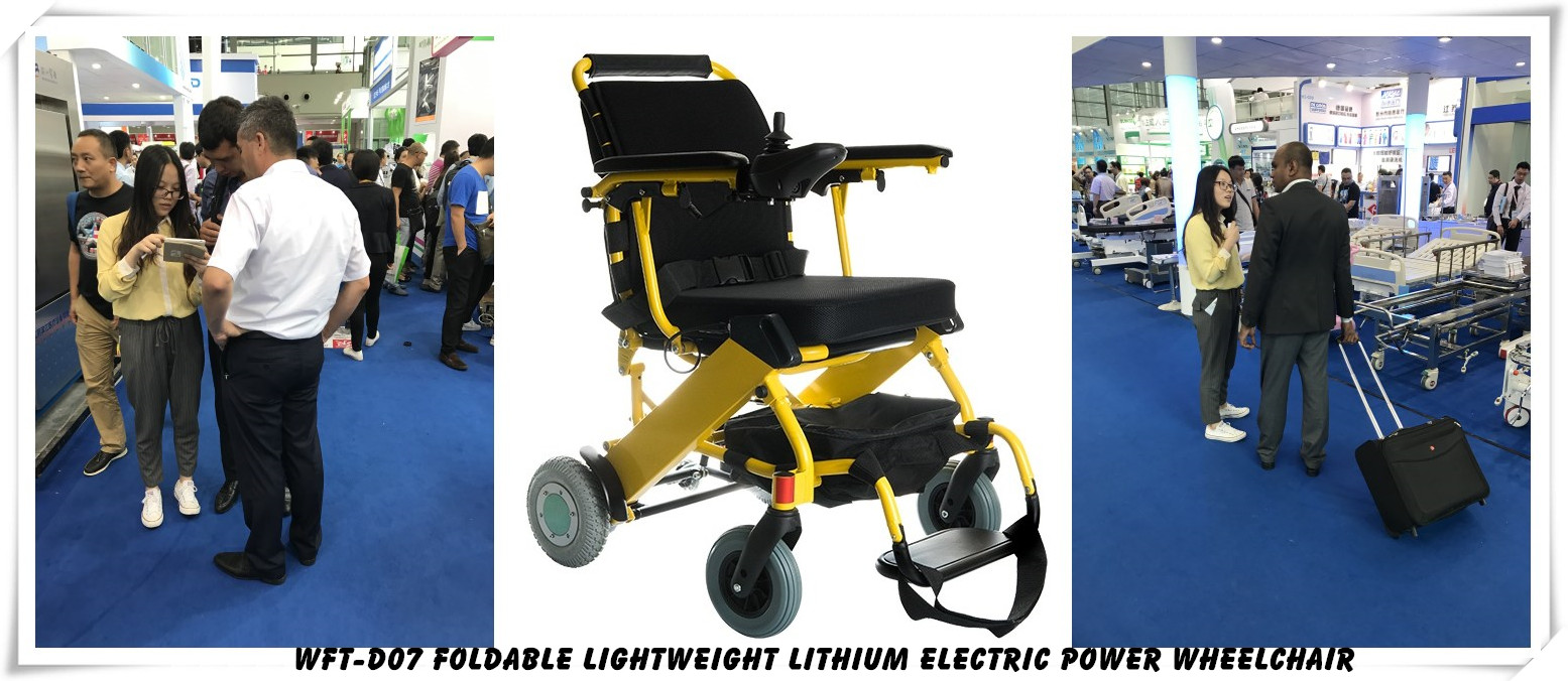 WFT-D07 Foldable Lightweight Lithium Electric Power Wheelchair in the CMEF