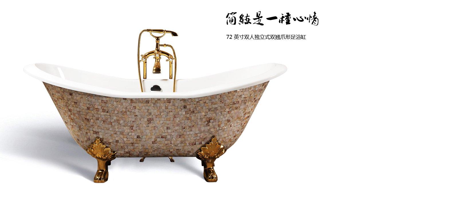 01 中文