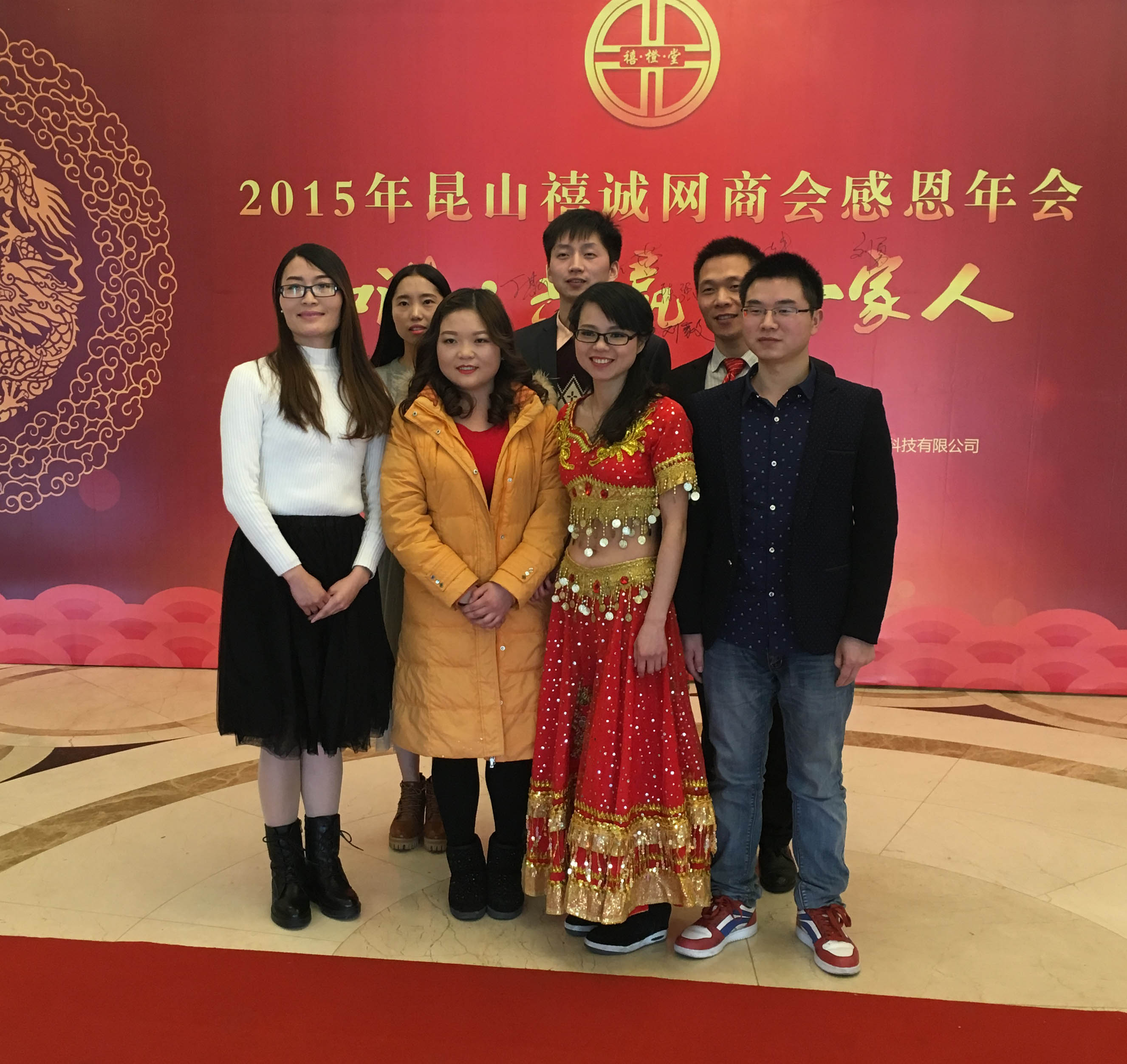 Chinese New Year happy ending of Xicheng Family!
