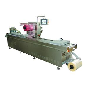 DZR-320 Thermoforming Vacuum Packaging Machine