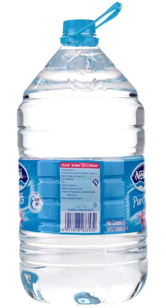 5L water bottle.jpg