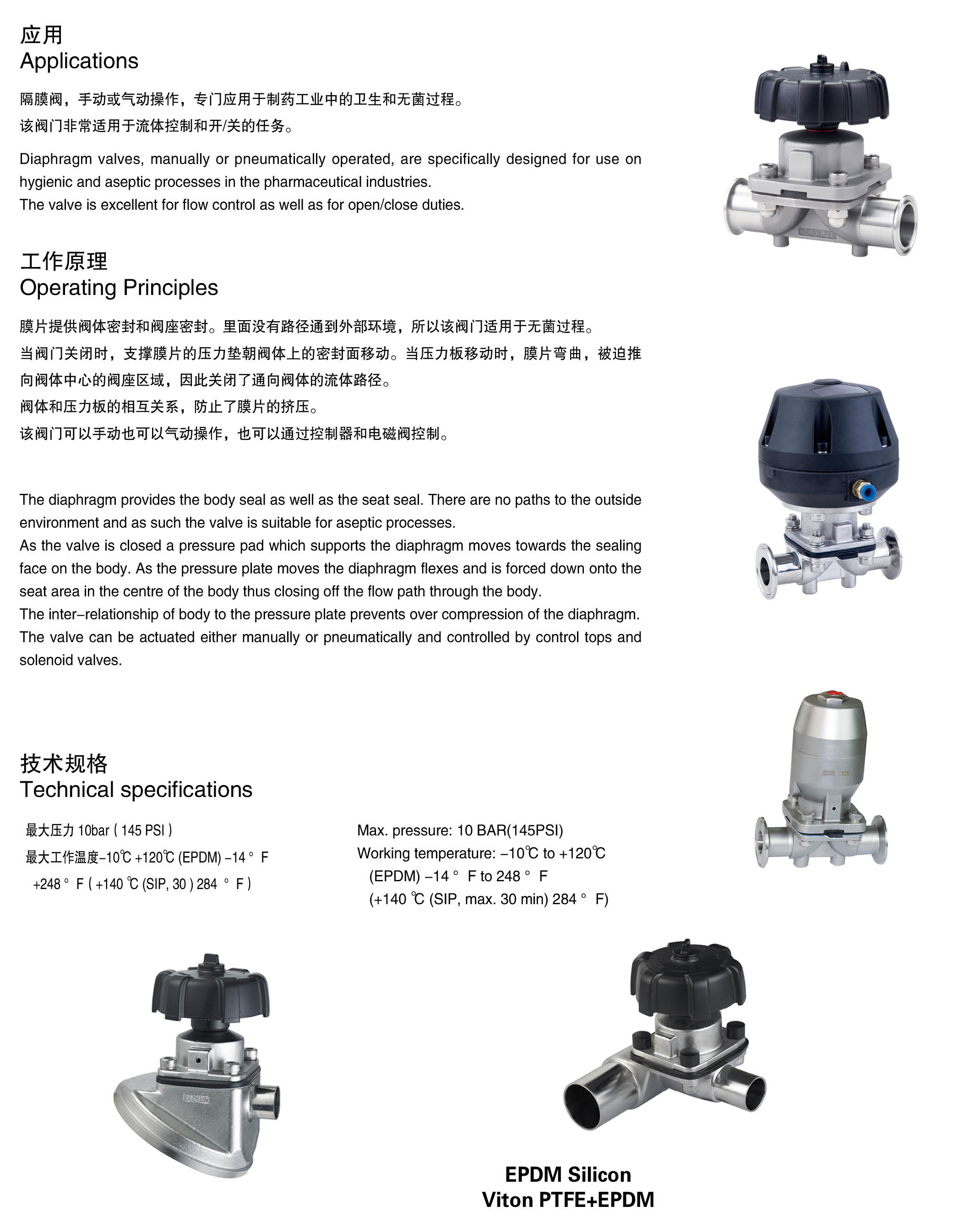 Stainless steel sanitary aseptic tank bottom valve