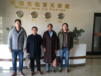 Mr.zhou and Ms.Nada visited our factory