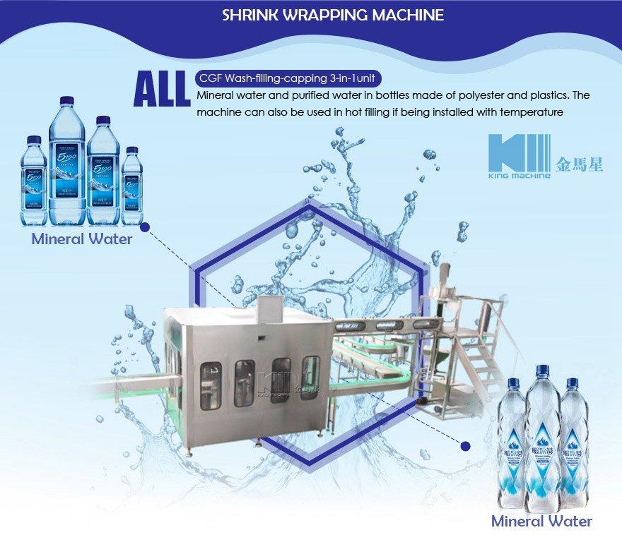 automatic water filling machine.jpg