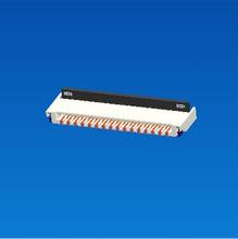 0.3mm间距H=1.0mm前插后翻式FPC