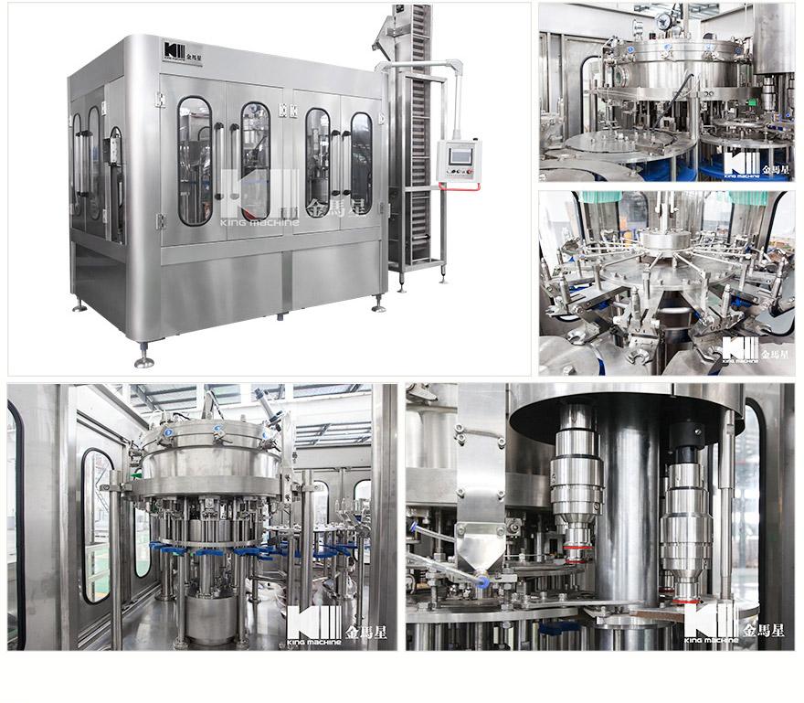 Carbonated Beverage Filling Line.jpg