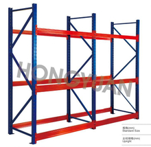 Hongyuan 2014 3layers heavy duty warehouse rack for pallet