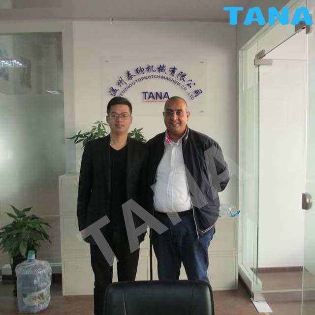 China Gate Valve Supplier