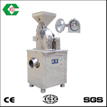 FL Series Air Cooled Crusher