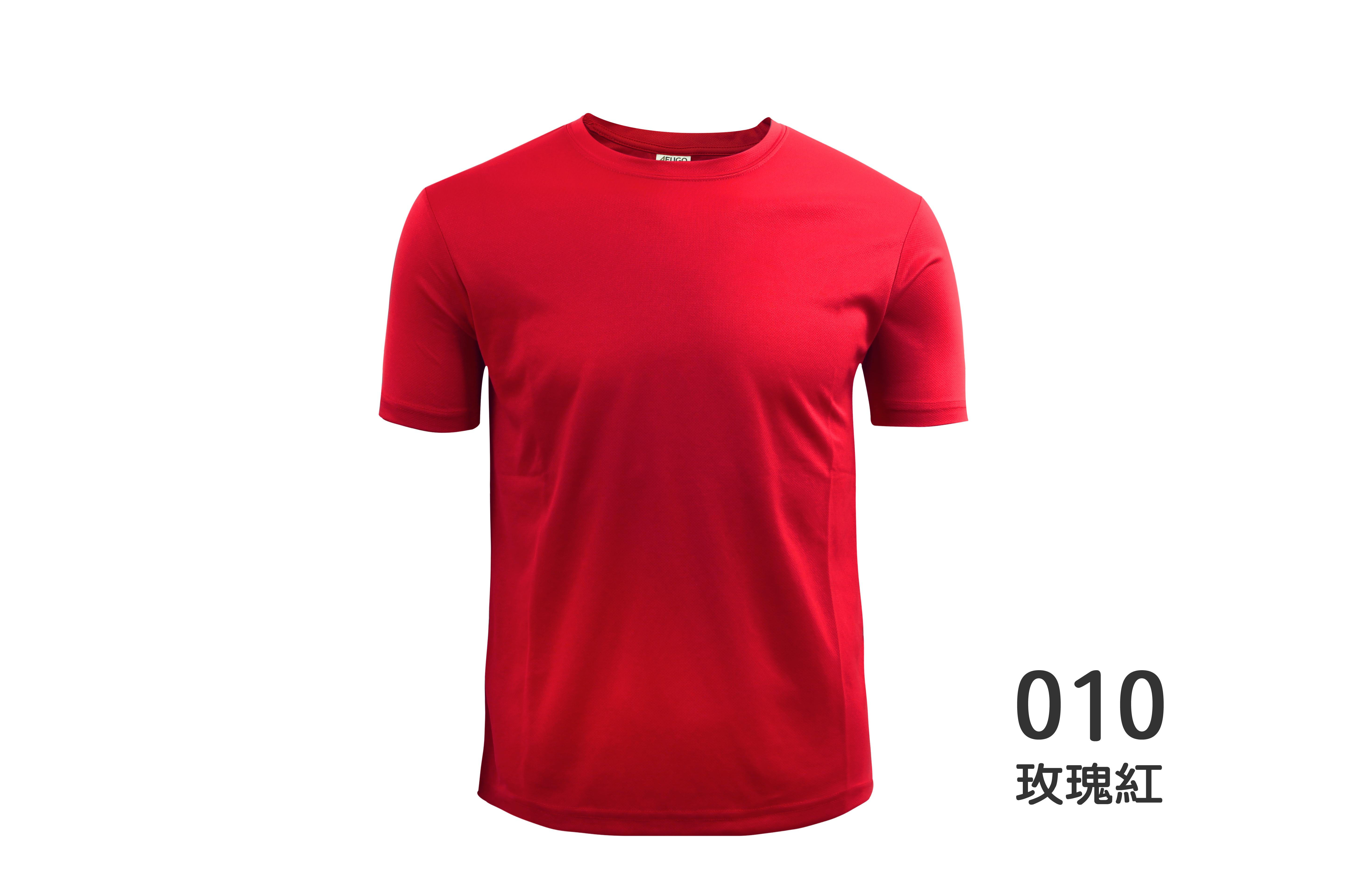 010玫瑰紅-1-01