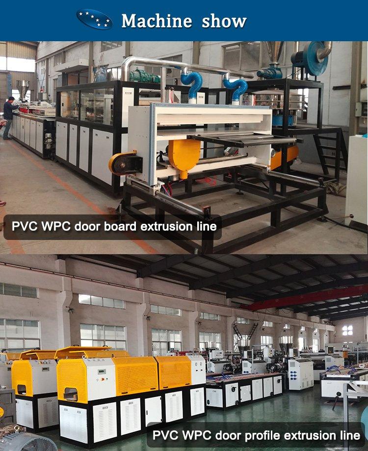 WPC PVC door panel or profile machine line.jpg