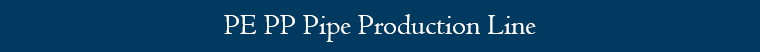 PP-PE-pipe-production-line_01.jpg