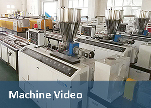 Machine video