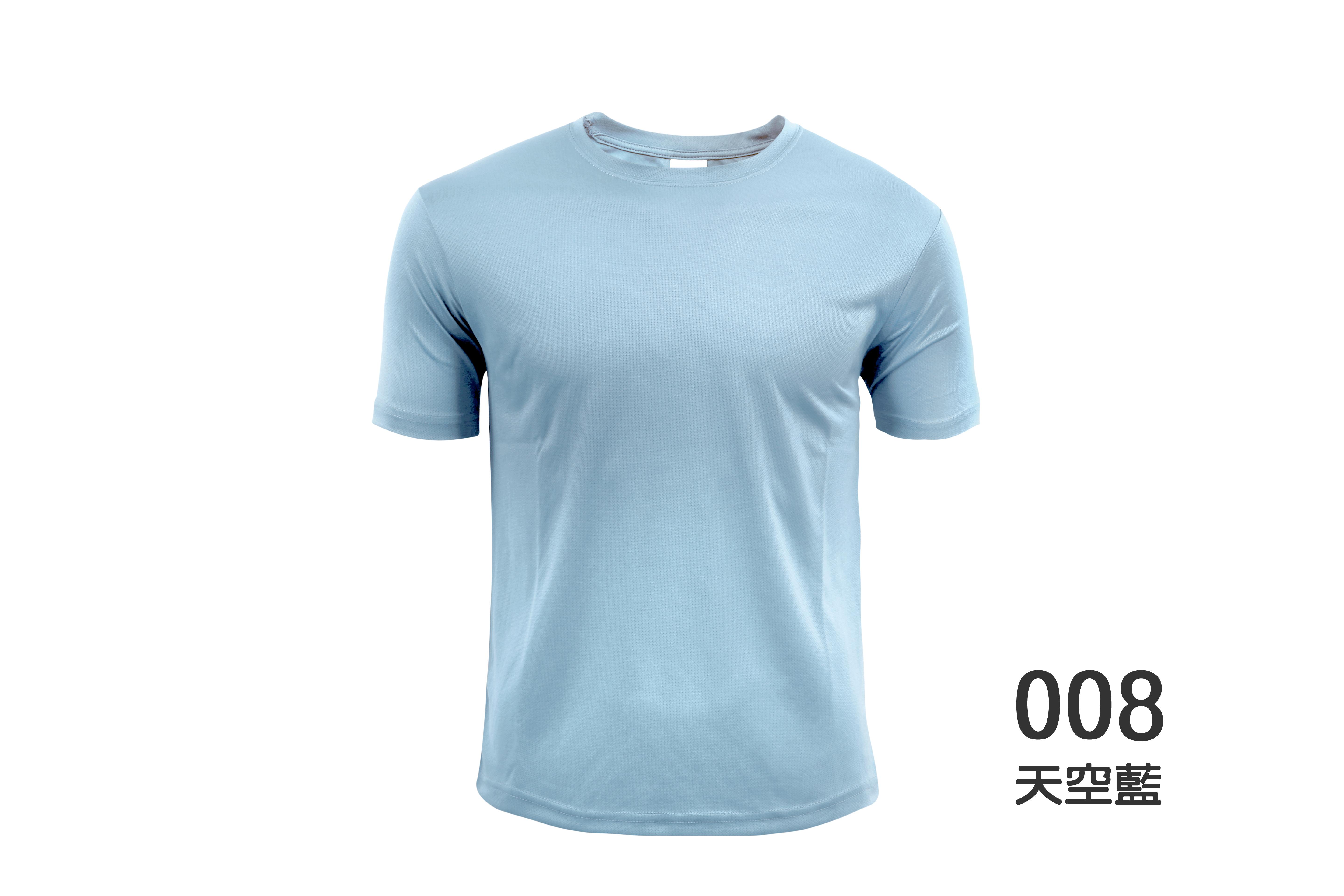 008天空藍-1-01