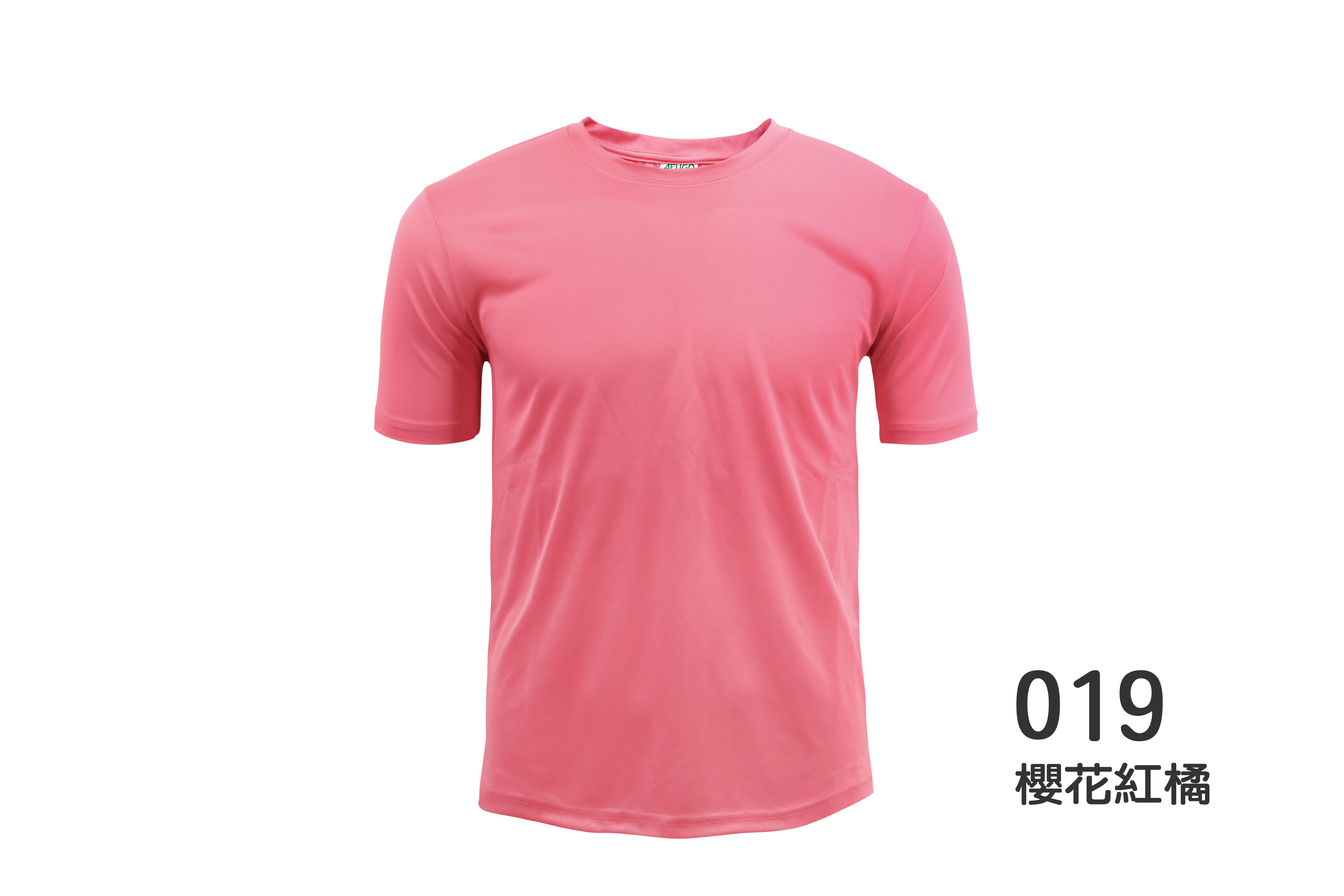 019櫻花紅橘-1-01