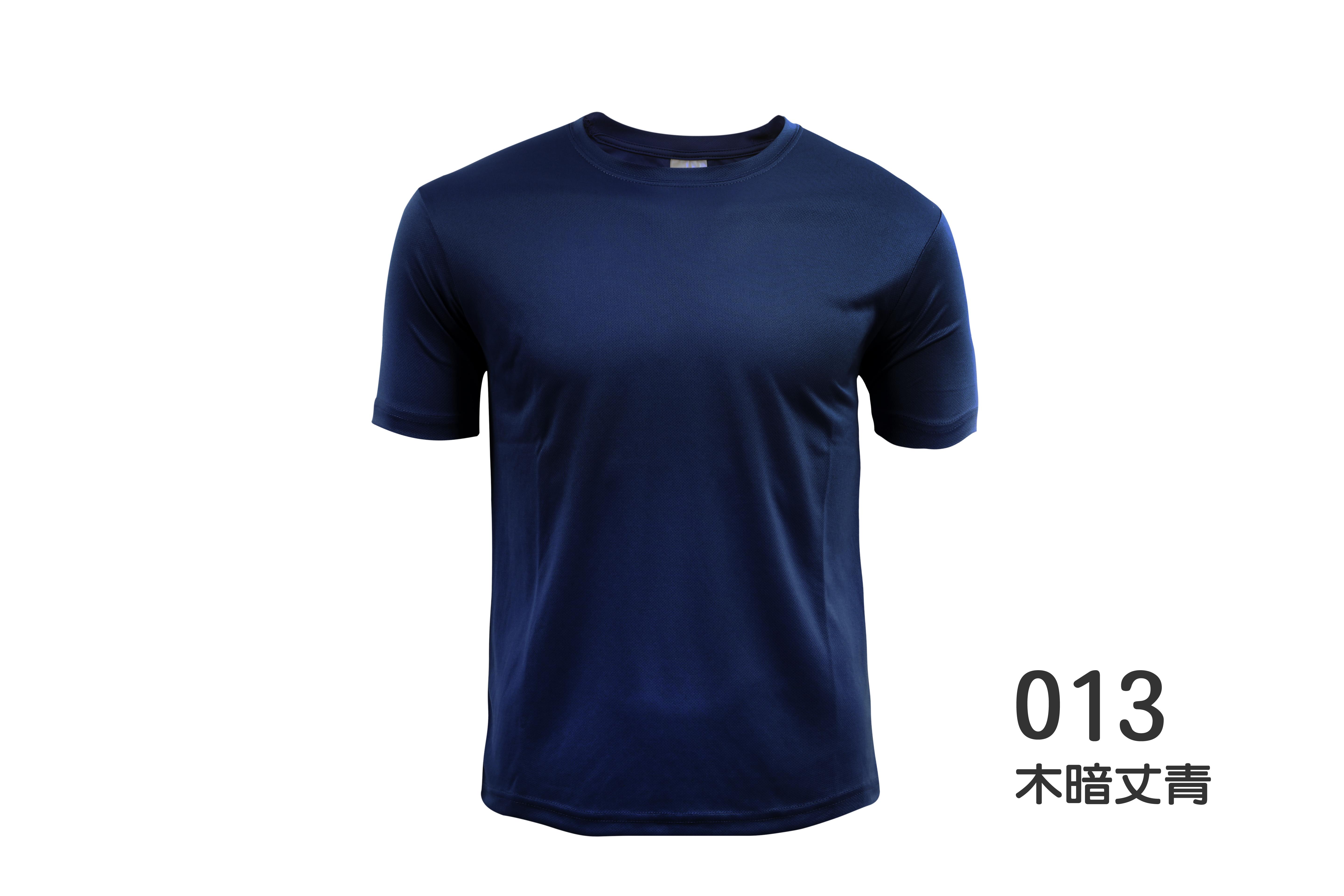 013木暗丈青-1-01